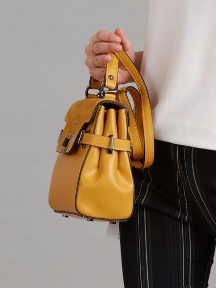 Włoska torebka skórzana kuferek Rovicky TWR-69 żółty